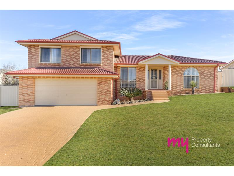 25 The Clearwater MOUNT ANNAN NSW 2567